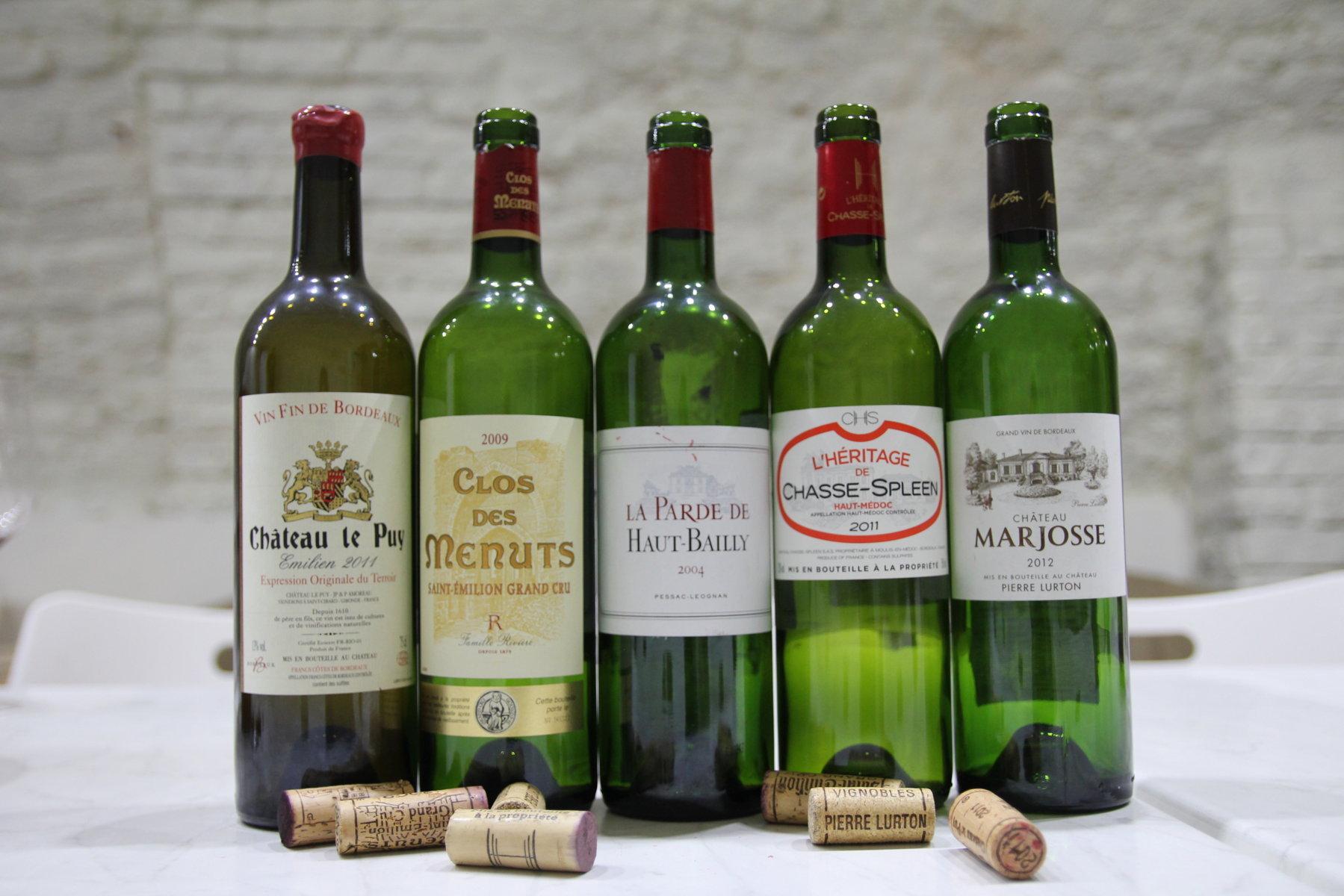 Бордо Вино